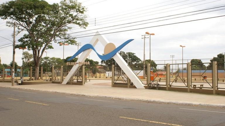 Com regras de biossegurança e capacidade de 40%, Funesp reabre parques e oficinas esportivas | CGNotícias