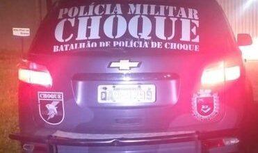 Foto de Batalhão de Choque da Polícia militar prende líder de quadrilha que deu prejuízo de até R$ 500 mil em comércios de Dourados e região |